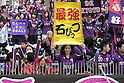 2014 J2 - Kyoto Sanga F.C. 0-0 Tochigi SC
