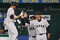 (L-R) Norichika Aoki,  Hiroki Kokubo (JPN), <br /> MARCH 14, 2017 - WBC : 2017 World Baseball Classic Second Round Pool E Game between Japan 8-5 Cuba at Tokyo Dome in Tokyo, Japan. <br /> (Photo by Sho Tamura/AFLO SPORT)