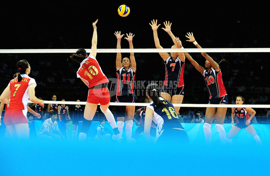 Aug. 15, 2008; Beijing, CHINA; USA player in action against China during womens volleyball pool play match at the Capital Gymnasium during the 2008 Beijing Olympic Games. Mandatory Credit: Mark J. Rebilas-