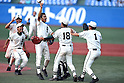 Japanese High School Baseball Championship