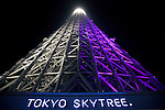 "May 24, 2012, Asakusa, Japan - Tokyo Skytree is illuminated in purple which expresses the Japanese aesthetic sense, elegant and dignified image of the tower. ..Tokyo Skytree has two lighting styles, the concept of the design is based on Japanese  aesthetic ""Miyabi"" in purple and blue ""Iki"" represents the essence of Kokoroiki. The tower opened to the public on May 22nd 2012 and at 634m is the worlds' 2nd tallest building and the worlds' tallest tower."