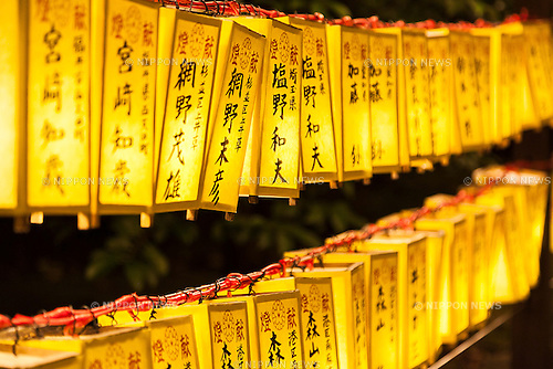 Paper lanterns on display during the annual ''Mitama Festival'' at Yasukuni Shrine on July, 13, 2015, Tokyo, Japan. Over 30,000 lanterns line the entrance to the shrine to help spirits find their way during the annual celebration for the spirits of ancestors. The festival is held from July 13th to 16th. (Photo by Rodrigo Reyes Marin/AFLO)
