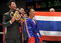 Pornsawan Porpramook (THA), OCTOBER 24, 2011 - Boxing : Pornsawan Porpramook of Thailand sings the national anthem before the WBA minimumweight title bout at Korakuen Hall in Tokyo, Japan. (Photo by Mikio Nakai/AFLO)