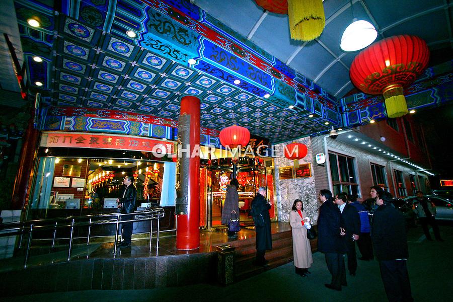 Fachada de restaurante. Pequim. China. 2007. Foto de Flávio Bacellar.