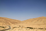 Israel, Negev, route 225 at the gate to the Large Crater