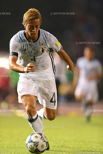 Keisuke Honda (JPN), NOVEMBER 17, 2015 - Football / Soccer : FIFA World Cup Russia 2018 Asian Qualifier Second Round Group E match between Cambodia 0-2 Japan at Phnom Penh the National stadium in Phnom Penh, Cambodia. (Photo by Kenzaburo Matsuoka/AFLO)
