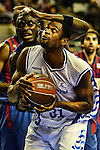 FC Barcelona Regal vs Lucentum Alicante: 75-54 - Copa del Rey 2012 - Cuartos de final.