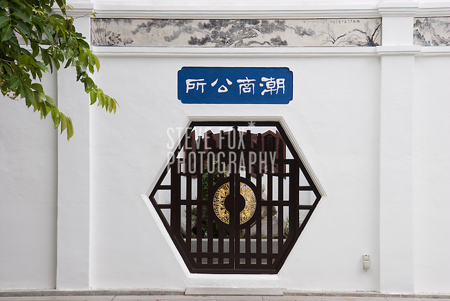 A Clan House, George Town, Penang, Malaysia