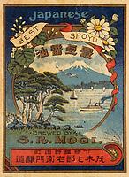 Asie/Japon/Tokyo: Chateau de Kikkoman (lieu de production de l'entreprise qui fabrique la sauce soja) - Ancienne affiche de promotion de la sauce soja