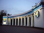 Ukraine 2 Scotland 2, 11/10/2006. Olympic Stadium, Euro 2008 Qualifying. The imposing entrance columns of the Dynamo Stadium in Kiev, home of Dynamo Kiev. The club plays bigger matches at the city's Olympic Stadium. Photo by Colin McPherson.