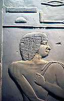 Egypt:  Detail of Tomb of Rahopte, 2550 B .C.  British Museum.   Photo '90.