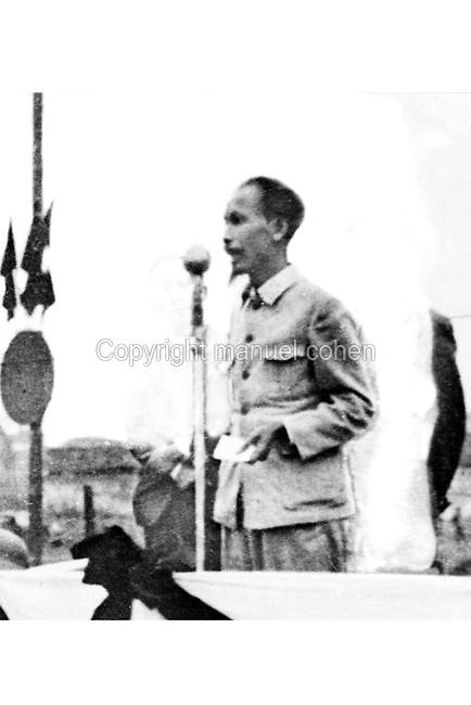 Ho Chi Minh, 1890-1969, president of the Viet Minh or League for the Independence of Vietnam, speaking to crowds on the Place de Ba Dinh, Hanoi, Vietnam, 19th August 1945, at the launch of the August Revolution or Cach mang thang Tam. The revolution against French colonial rule led to the declaration of the independence of the Democratic Republic of Vietnam on 2nd September 1945.