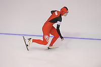 SCHAATSEN: CALGARY: Olympic Oval, 08-11-2013, Essent ISU World Cup, 500m, Jing Yu (CHN), ©foto Martin de Jong