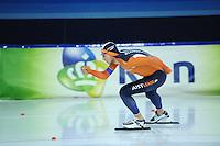 SCHAATSEN: HEERENVEEN: 19-11-2016, IJsstadion Thialf, KNSB trainingswedstrijd, Jan Blokhuijsen, ©foto Martin de Jong