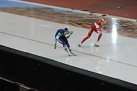 SPEED SKATING: SALT LAKE CITY: 20-11-2015, Utah Olympic Oval, ISU World Cup, 1500m B-Division, Jan Blokhuijsen (NED), ©foto Martin de Jong