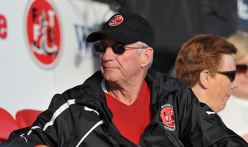 Fans<br /> <br /> Photographer Dave Howarth/CameraSport<br /> <br /> Football - Capital One Cup First Round - Fleetwood Town v Hartlepool United - Tuesday 11th August 2015 - Highbury Stadium - Fleetwood<br />  <br /> &copy; CameraSport - 43 Linden Ave. Countesthorpe. Leicester. England. LE8 5PG - Tel: +44 (0) 116 277 4147 - admin@camerasport.com - www.camerasport.com