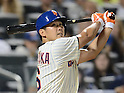 Daisuke Matsuzaka (Mets),<br /> AUGUST 23, 2013 - MLB :<br /> Daisuke Matsuzaka of the New York Mets bats during the Major League Baseball game against the Detroit Tigers at Citi Field in Flushing, New York, United States. (Photo by AFLO)
