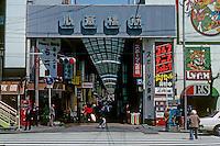 Osaka: Shopping Mall. Photo '82.