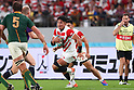 2019 Rugby World Cup - Japan vs South Africa
