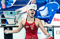 FU Yuanhui CHN China<br /> 50 backstroke women<br /> Swimming - Kazan Arena<br /> Day14 06/06/2015 final<br /> XVI FINA World Championships Aquatics Swimming<br /> Kazan Tatarstan RUS July 24 - Aug. 9 2015 <br /> Photo G.Scala/Deepbluemedia/Insidefoto