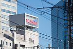 July 21, 2015, Tokyo, Japan - The logo of Toshiba Corp is seen in Tokyo on July 21, 2015. Toshiba President Hisao Tanaka and two other executives resigned to take responsibility for a $1.2 billion accounting scandal involving inflating its profit over several years. (Photo by AFLO)