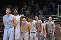 Basketball : Japan 71-77 GW Colonials