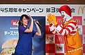McDonalds Japan celebrates 45 years by bringing back Cheese Katsu Burger