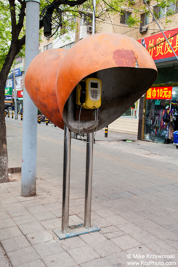 Public payphone booth in Beijing, China