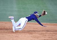 FIU Baseball v. Old Dominion (4/5/14)