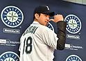 Japanese pitcher Yusei Kikuchi signs with Seattle Mariners