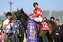 Horse Racing: Kyoto Shinbun Hai