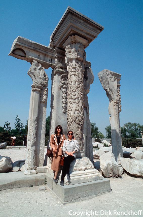 Rokokoruinen, alter Sommerpalast in Peking,  China
