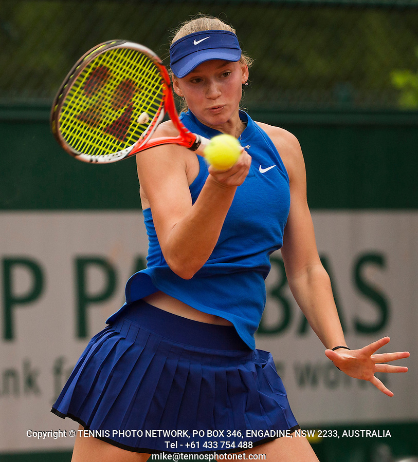 KATARINA ZAVATSKA (UKR)<br /> <br /> TENNIS - FRENCH OPEN - ROLAND GARROS - ATP - WTA - ITF - GRAND SLAM - CHAMPIONSHIPS - PARIS - FRANCE - 2016  <br /> <br /> <br /> <br /> &copy; TENNIS PHOTO NETWORK