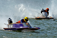 99-M, 14-H       (Outboard hydroplanes)