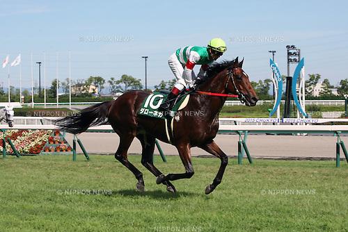 Dahlonega (Suguru Hamanaka), JULY 26, 2015 - Horse Racing : Dahlonega ridden by Suguru Hamanaka before the Toyota Sho Chukyo Kinen at Chukyo Racecourse in Aichi, Japan. (Photo by Eiichi Yamane/AFLO)