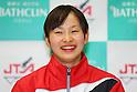 Ayano Kishi (JPN), .April 28, 2012 - Trampoline : .Trampoline Japan National Team Selection match for The London Olympics 2012 .at JISS, Tokyo, Japan. .(Photo by Daiju Kitamura/AFLO SPORT) [1045]