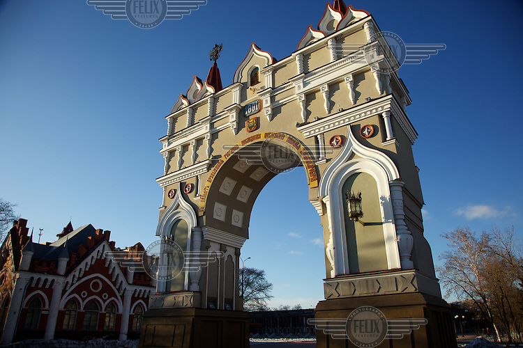"A monumental gate in the Russian city of Blagoveshchensk, on the Russian side of the Russian-Chinese border, on the bank of the Amur River. On one side the inscription says ""Blagoveshchensk has always been and always will be Russian""."