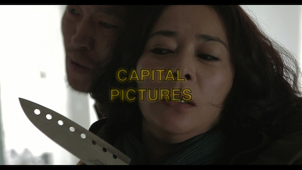 Jeong-jin Lee, Min-soo Jo<br /> in Pieta (2012) <br /> *Filmstill - Editorial Use Only*<br /> CAP/FB<br /> Image supplied by Capital Pictures