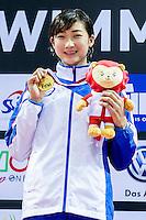 IKEE Rikako JPN<br /> 50 Butterfly Women Final Gold Medal<br /> Day04 28/08/2015 - OCBC Aquatic Center<br /> V FINA World Junior Swimming Championships<br /> Singapore SIN  Aug. 25-30 2015 <br /> Photo A.Masini/Deepbluemedia/Insidefoto