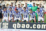 Real Sociedad's team photo with Mikel Gonzalez, Asier Illarramendi, David Zurutuza, Geronimo Rulli, Inigo Martinez, Juanmi Jimenez, Joseba Zaldua, Markel Bergara, Mikel Oyarzabal, David Concha and Yuri Berchiche during La Liga match. August 21,2016. (ALTERPHOTOS/Acero)