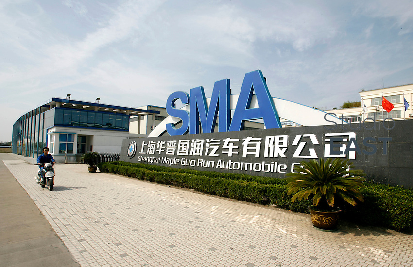 The headquarters of Shanghai Maple Guo Run Automobile Co. Ltd. (SMA) stand in Fengjing, outside Shanghai, China, on October 24, 2008. SMA, a joint venture between Britain's Manganese Bronze Holdings PLC, owner of London Taxi International, and Geely Group Holdings, one of China's biggest independent automakers, will produce London Taxi's famed black cabs in China. London Taxi International, the original producer of the cabs, turned to China to drive overseas expansion. More than 8,000 London Taxis will be produced from the Chinese factory, more than double the annual output of the firm's historical factory plant in Conventry, England. Most of these cars will go to places like Singapore, Dubai, Moscow, that covet the image associated with the London Taxis' tradition of good service and durability. London Taxi International will continue to build 90 percent of the Taxi cabs used in Britain at Coventry. Photo by Lucas Schifres/Pictobank