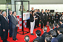 Rio Olympic wrestling gold medalist Kaori Icho speaks during the final session of the year ceremony at the Tokyo Stock Exchange (TSE) on December 30, 2016, Tokyo, Japan. Kumamoto prefecture's mascot Kumamon also made an appearance. The Nikkei Stock Average closed at 19,114.37 on the last trading day of 2016. (Photo by Rodrigo Reyes Marin/AFLO)