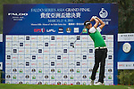 Yi-Chen Liu of Taiwan during the 2011 Faldo Series Asia Grand Final on the Faldo Course at Mission Hills Golf Club in Shenzhen, China. Photo by Raf Sanchez / Faldo Series