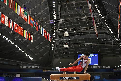 Kohei Uchimura (JPN), OCTOBER 9, 2011 - Artistic Gymnastics : 2011 World Artistic Gymnastics Championships Men's Qualification at Tokyo Metropolitan Gymnasium, Tokyo, Japan. (Photo by YUTAKA/AFLO SPORT) [1040]