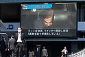 Carlos Ghosn re-arrested in Tokyo over new claims