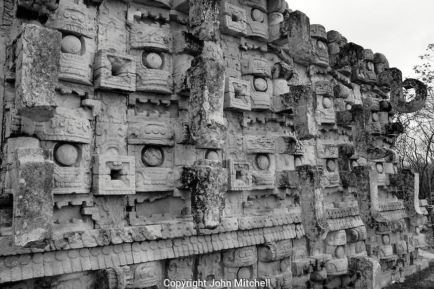 The Codz Poop or Palace of the Masks  at the Mayan ruins of Kabah, Yucatan, Mexico