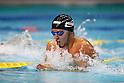 Kosuke Kitajima (JPN), .APRIL 2, 2012 - Swimming : .JAPAN SWIM 2012 .Men's 100m Breaststroke Semi-final .at Tatsumi International Swimming Pool, Tokyo, Japan. .(Photo by YUTAKA/AFLO SPORT) [1040]