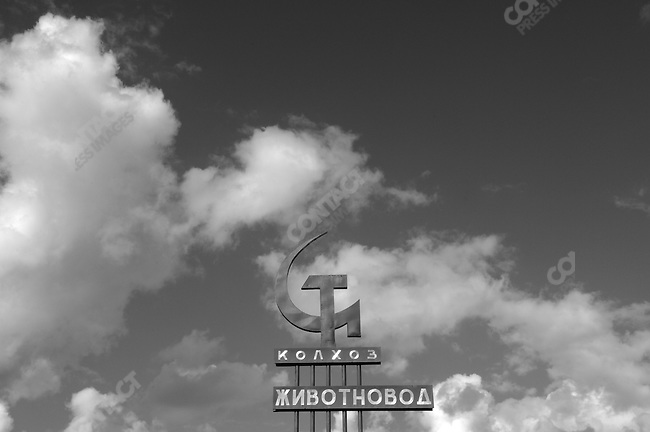 The sign of a former state farm, recently bought by a local businessman, stood silhouetted against the sky in the village of Dubrovo in Ryazan region.  The fate of former state farms is at the heart of the situation in Russian agriculture as the state farms lack the money needed to invest in new equipment, seed and fuel and so many are being sold by the former collective farm workers. Russia, July 21, 2008.