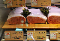 Kobe beef, a Japanese spciality beef famed for the marbled fatty texture sells for 12,600 yen per 100 grammes, approximately 123 pounds sterling or 1230 pounds per kilogram, in the Isetan epartment Store in Central Tokyo, Japan. September 1st, 2008.<br /> <br /> Photo by Richard Jones / sinopix