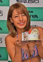 Hashimoto Rina new photo book